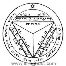 King Solomon's seals -...