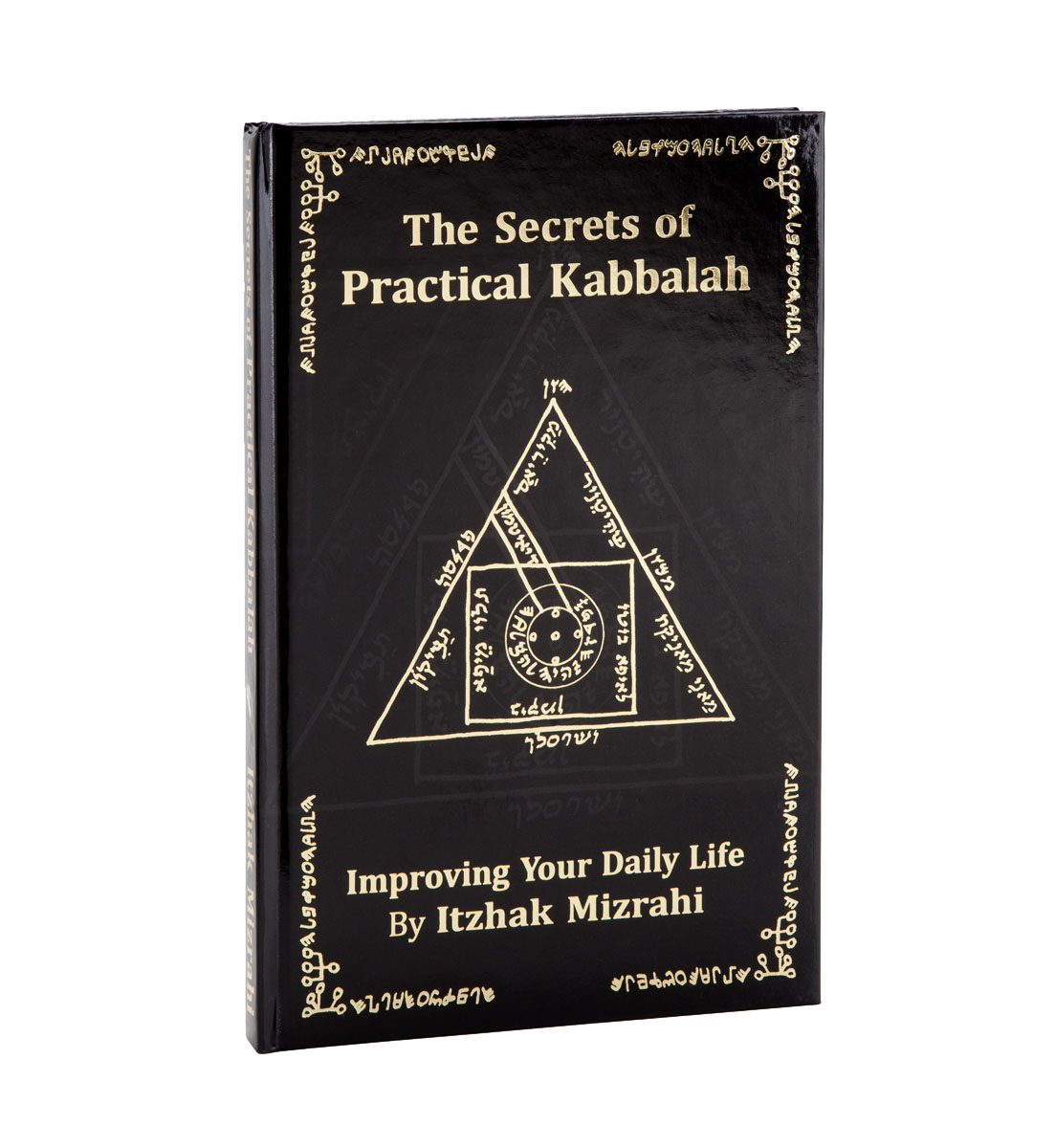 Secrets Practical Kabbalah Book
